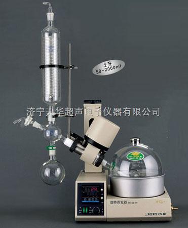 RE5299旋转蒸发仪