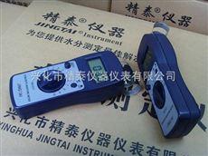 JT-C50瓷砖含水率测定仪 快速瓷砖含水率测定仪