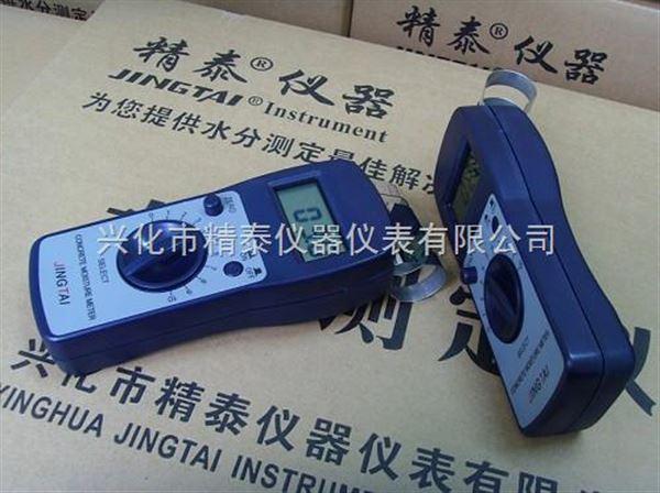 瓷砖含水率测定仪 快速瓷砖含水率测定仪