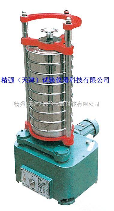 ZBSX-92A-震击式标准振筛机