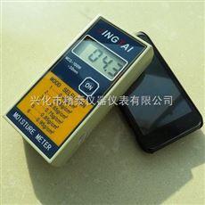 MCG-100W木制品水分测试仪 木制品水分测定仪,木制品水分仪