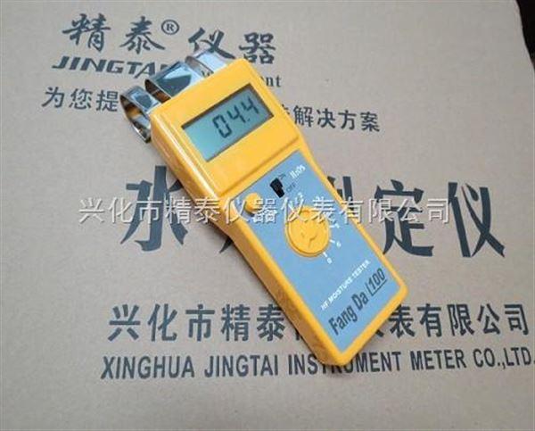 酒盒水分测定仪 酒盒水分检测仪,快速酒盒水分仪