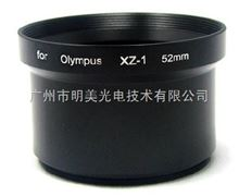 遼寧Z新數碼相機顯微鏡接口-奧林巴斯/尼康/松下/佳能/索尼