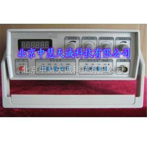 正弦波函数信号发生器