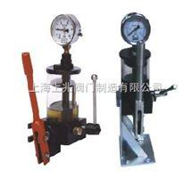 SB02车用手摇油泵&手摇油泵参数