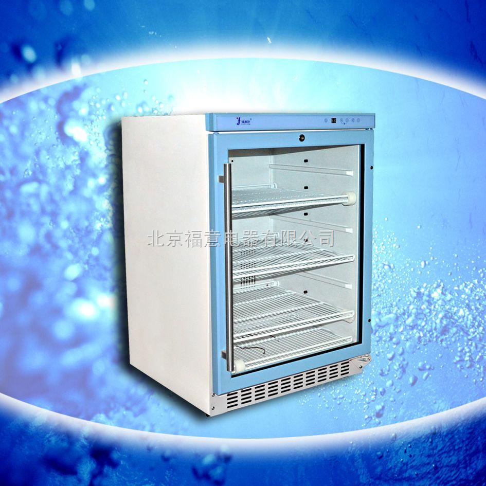 37度生理盐水加温箱