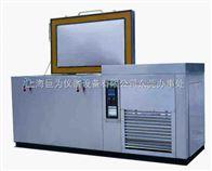 DW-604吉林热处理冷冻试验箱,长春热处理冷冻试验箱,天津热处理冷冻试验箱