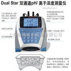 D10P-53,Dual Star碘离子测量仪