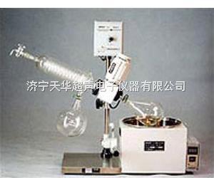 浙江旋转蒸发仪,杭州旋转蒸发器