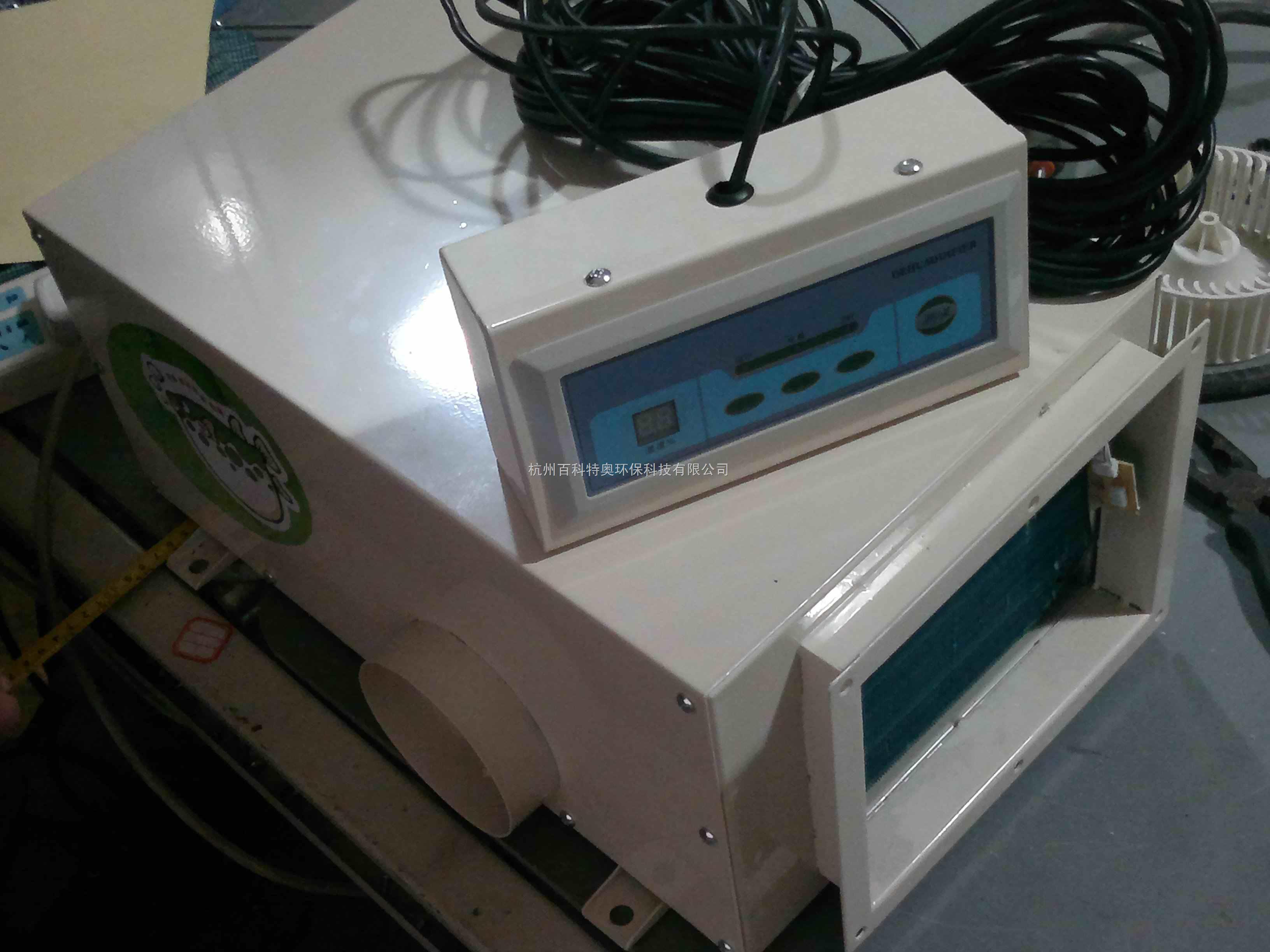 ⑴:压  缩  机:日立 (国际品牌压缩机,能效比高); ⑵:湿度传感器:⑶