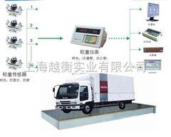 SCS无人值守电子汽车衡、数字式汽车衡、60T汽车地磅秤、电子地磅秤、80T电子秤价格