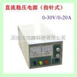 TPR-3020香港龙威LongWei TPR3020直流稳压电源