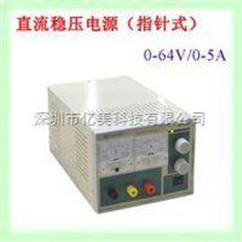 TPR-6405香港龙威LongWei TPR6405直流稳压电源