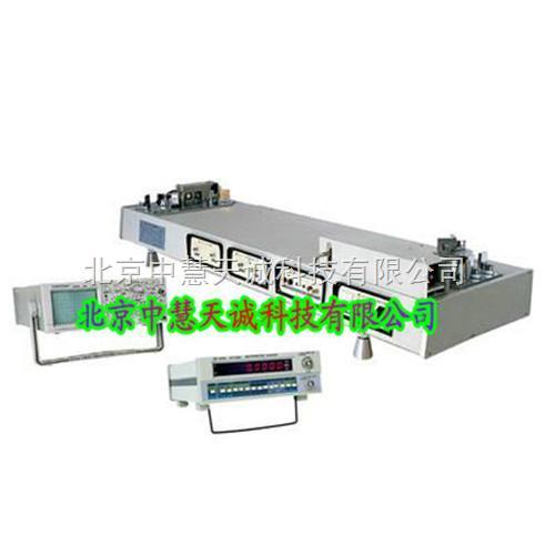 光速测定仪 型号:ZH9439