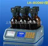 LH-BOD601BOD测定仪