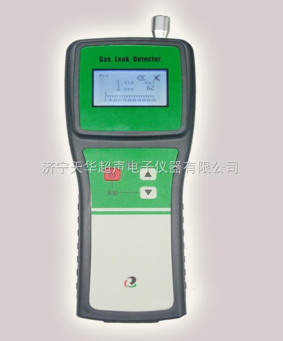 KP811便携式可燃气体检漏仪 贵州可燃气体检测仪