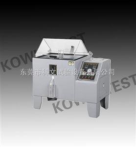 KW-ST-90鹽霧試驗箱價格