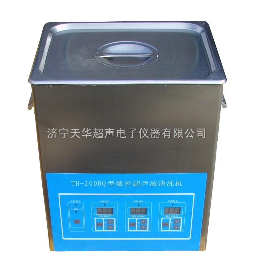 厂家供应山东、济南、聊城、德州、泰安、滨州加热型数控超声波清洗机