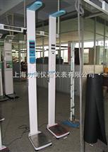 HGM-200淄博身高体重秤批发,酒店专业超声波体重秤