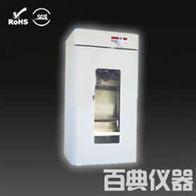BDL-9320冷光源植物培养箱*