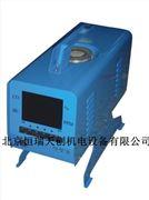 北京尾气分析仪|汽车排放气体分析仪