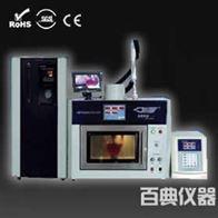 BDF-800W微波组合系统生产厂家