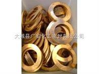 大城供应武汉黄铜垫片厂家