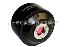 陜西高分辨率彩色CCD 陜西顯微鏡攝像頭 MC50