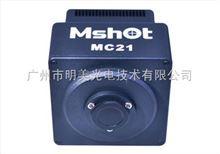 陜西高分辨率黑白/彩色 CCD 攝像頭 MC21