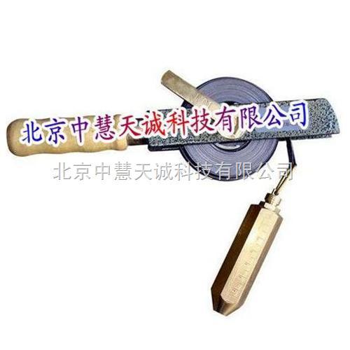 量油尺 型号:LYC-001