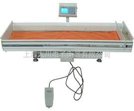 WS-RT-1DT重庆超声波型智能体检仪,海南超声波型智能体检仪,浙江超声波型智能体检仪