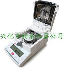 JT-K8专业生产好用的精泰牌食品馅料水分测定仪