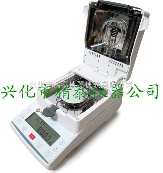 专业生产好用的精泰牌食品馅料水分测定仪