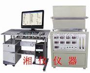 高温导热系数测试仪(水流量平板法)