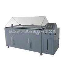 SC/YWX-020盐雾耐腐蚀试验箱