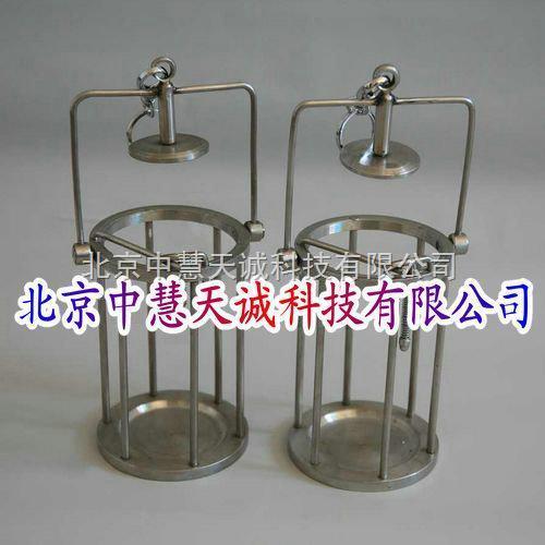 石油产品取样笼/采样笼 型号:BYL-1000