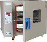 GZX-9076/9146/9246MB干燥箱-鼓风干燥箱300℃总代理