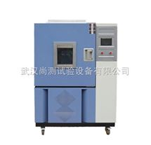 SC/QL-250橡胶臭氧老化试验箱