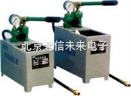 HG03-SB-1.6手动试压泵 多功能型试压泵 高压液体压力泵 压力容器试压泵