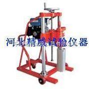 HZ-20型混凝土钻孔取芯机 砼取芯试验机