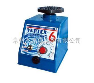 VORTEX-6光感型漩涡混合器