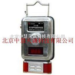 低浓度甲烷报警传感器 型号:XSM-GJC4