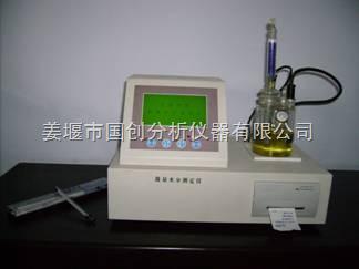 水份测定仪1