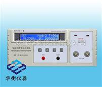 MS2675D-IIMS2675D-II 程控絕緣電阻測試儀