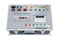 GS6880开关特性测试仪