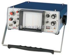 汕头研究所·模拟超声波探伤仪