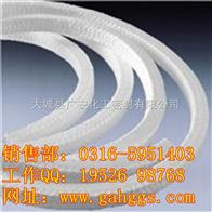 gahggs-1油浸四氟盘根