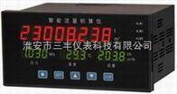 XMJ-900智能流量积算仪