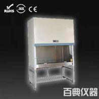 BSC-1300IIA2生物安全柜厂家直销