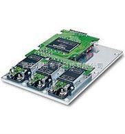 VIPAC系列电源对讲系统